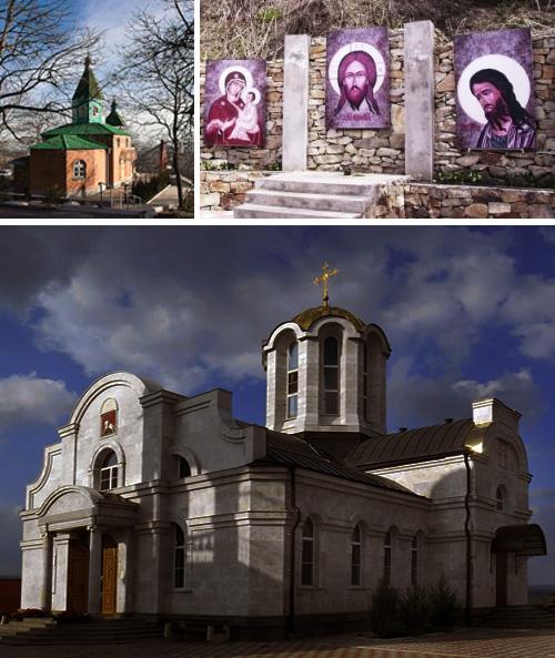 Кисловодск монастыри