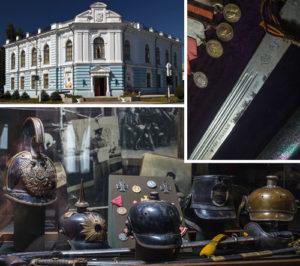 Музей истории казачества