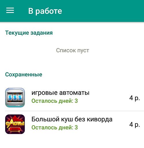 newapp