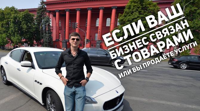 Дима Ковпак