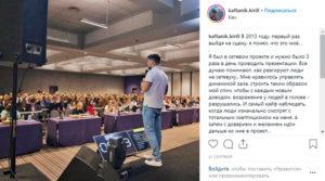 Кирилл Кафтаник